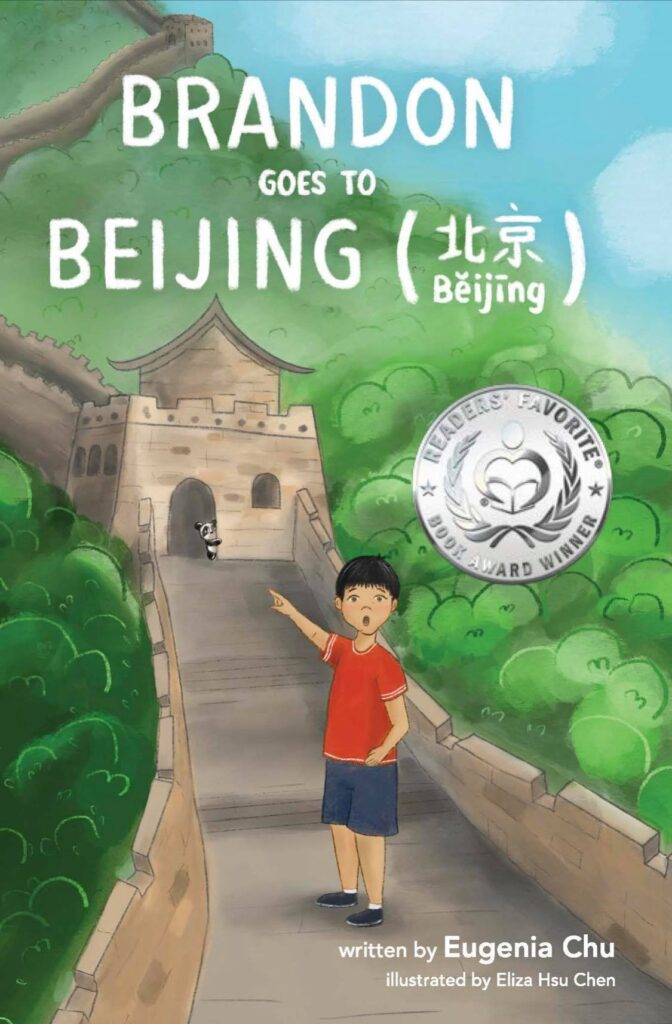 Book Cover: Brandon Goes to Beijing