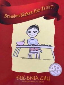 Book Cover: Brandon Makes Jaio Zi