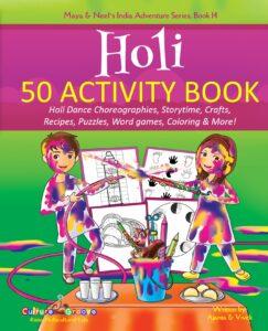 Book Cover: Holi 50 Activity Book!