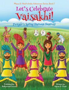 Book Cover: Let's Celebrate Vaisakhi!